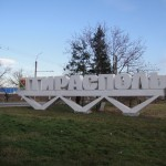 My Experience in Transnistria and Moldova