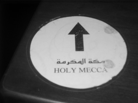 this way to mecca