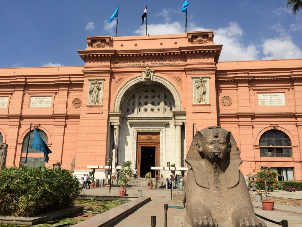 Egyptian Museum of Antiquities, Cairo, Egypt