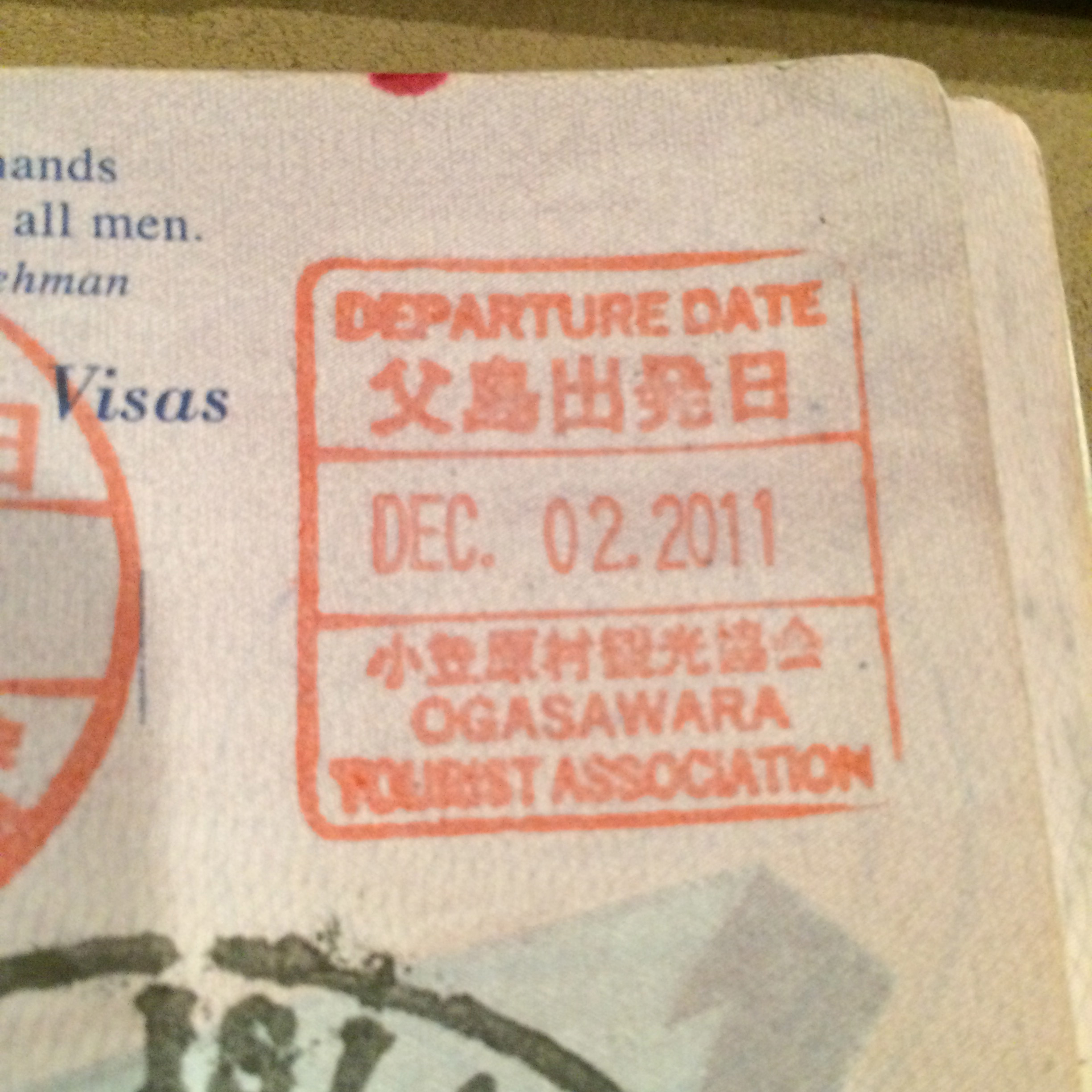 Ogasawara Japan Passport Stamp