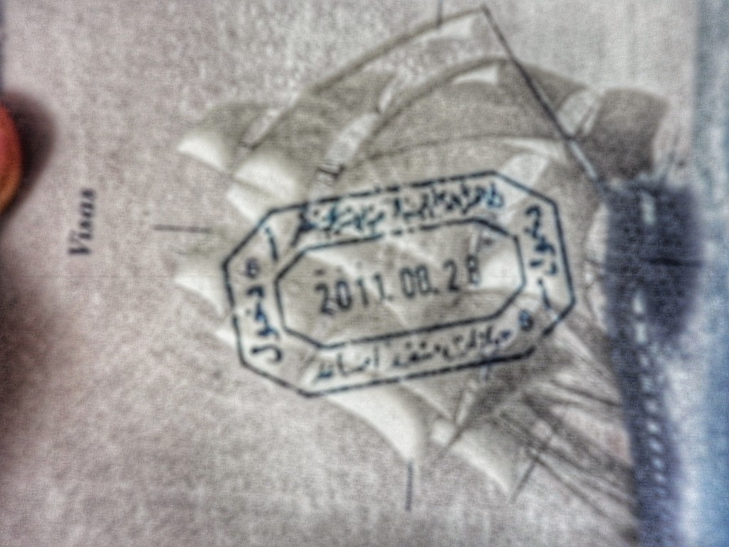 Passport stamp, Libya, Journeymakers