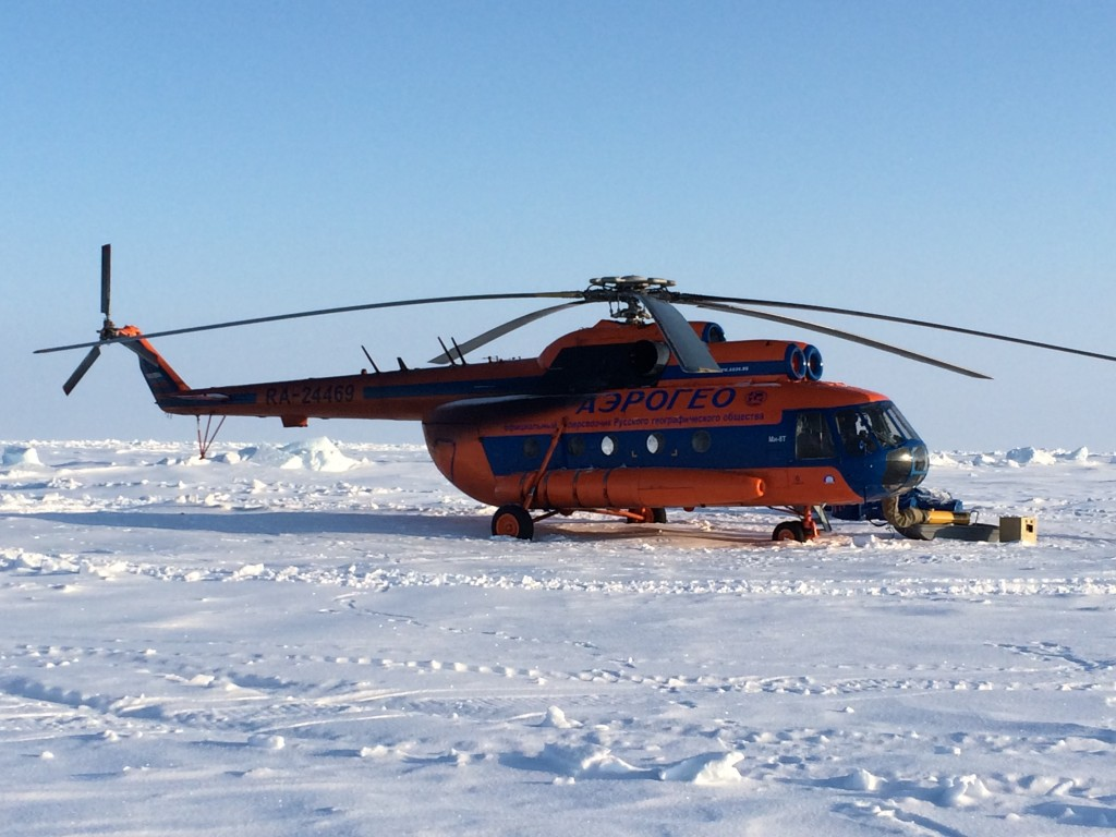 North Pole, The North Pole, How I made it to the North Pole, Barneo, helicopter