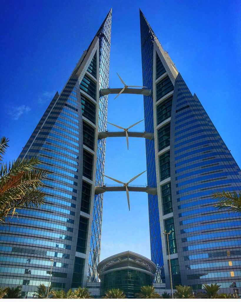 A Day in Bahrain, Bahrain, Manama, World Trade Center