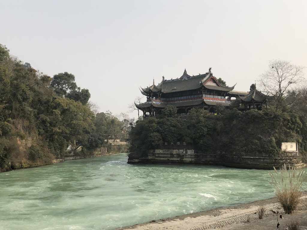 Part of the Dujiangyan Irrigation System and accompanying old town and park