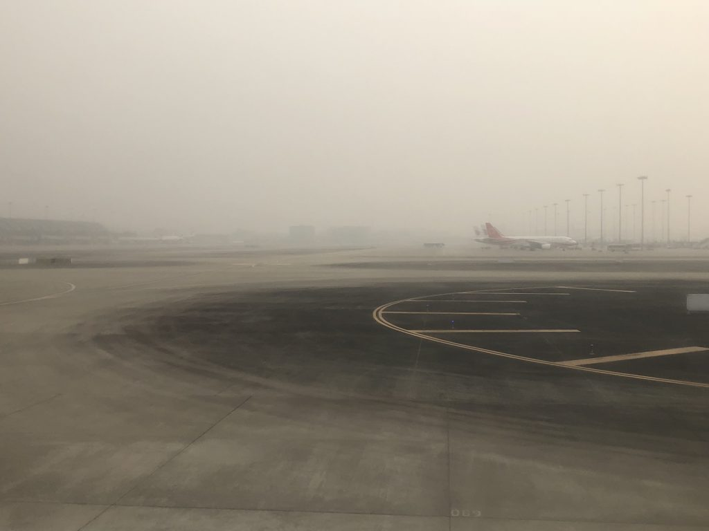 Horrific pollution at Chengdu Airport