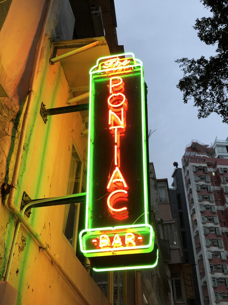 Quick Guide to Hong Kong, Pontiac Bar