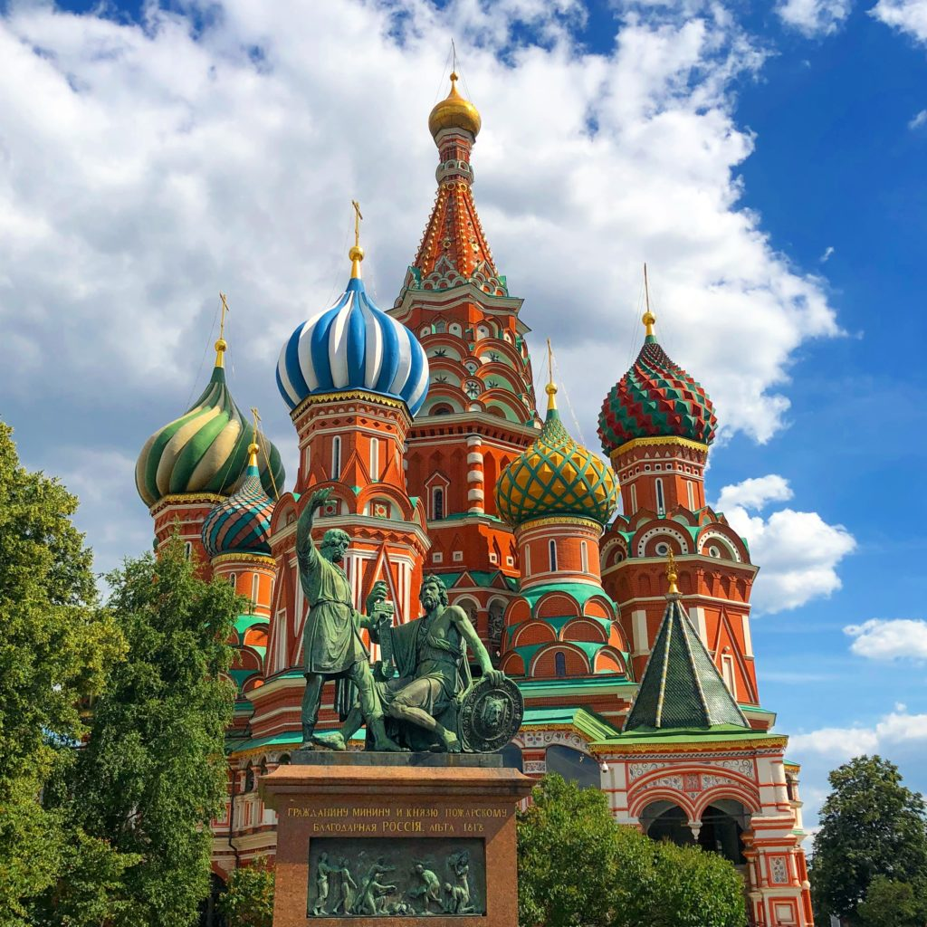 St. Basil's Cathedral in Red Square is always amazing to see