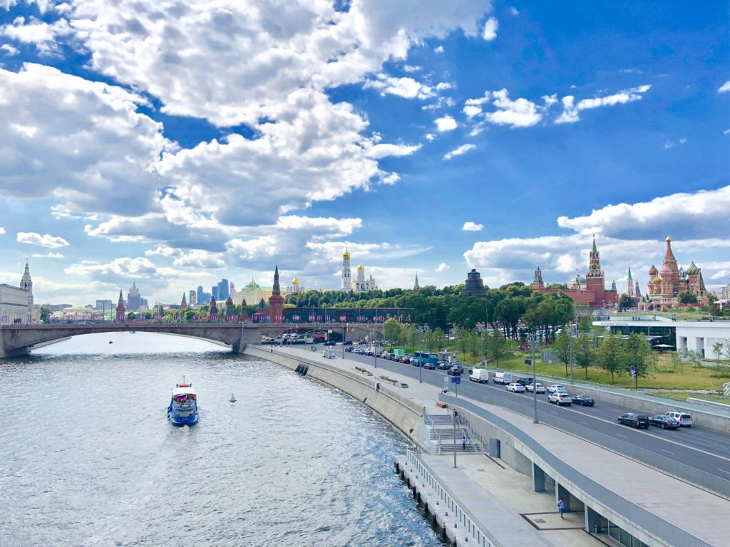 My experience at the World Cup Russia 2018, World Cup Russia 2018, World Cup Russia, World Cup, Russia, The beautiful city of Moscow was a part of my experience at the World Cup Russia 2018