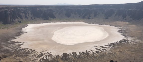 The Al Wahbah Crater, Saudi Arabia