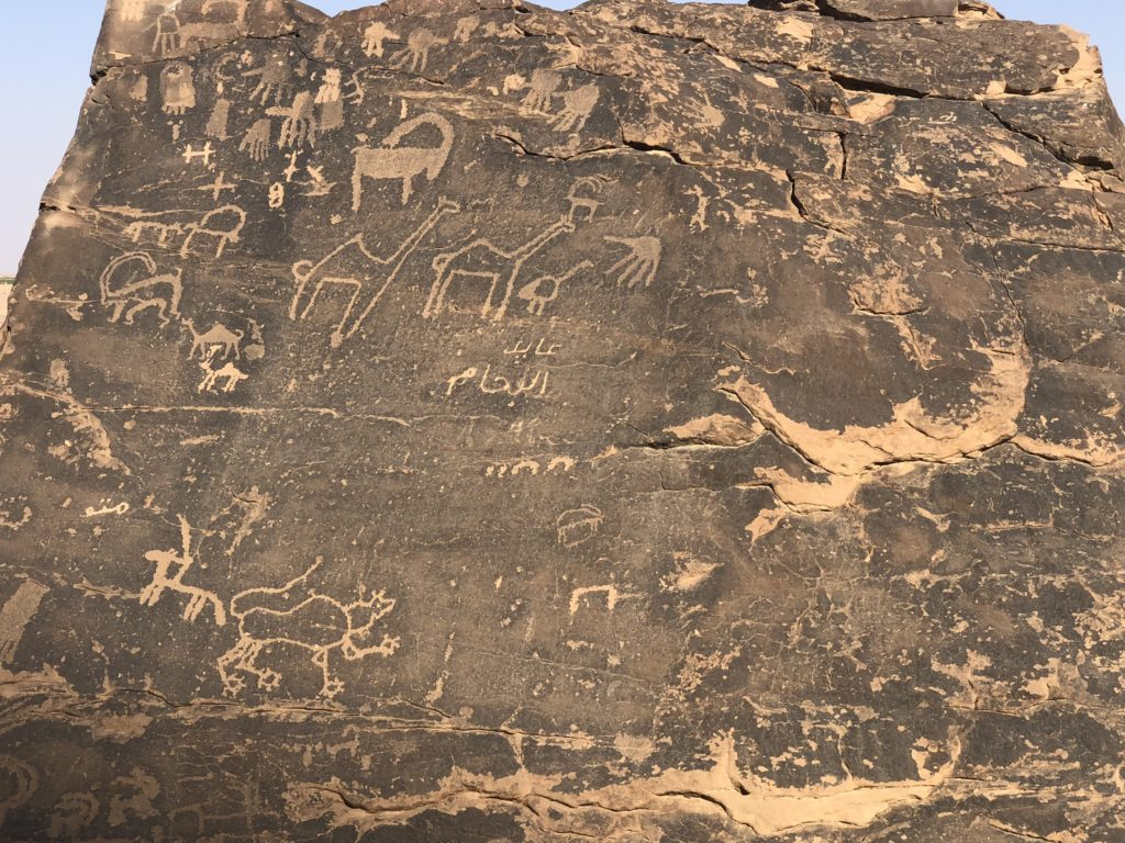 UNESCO World Heritage site called the Rock Art of the Hail Region, Hail, UNESCO, The Saudi Arabia Paradox