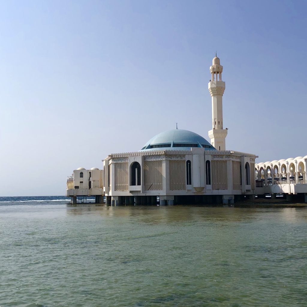 The floating mosque in Jeddah