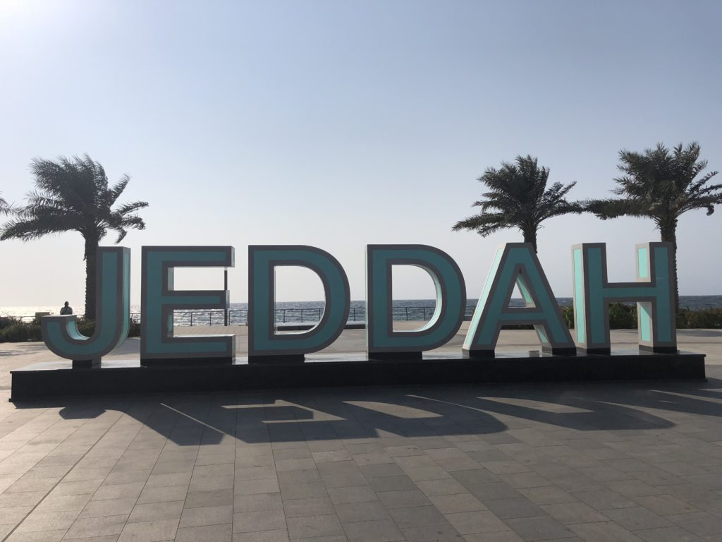 There's even a Jeddah sign along the Corniche