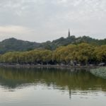 one day in Hangzhou, china